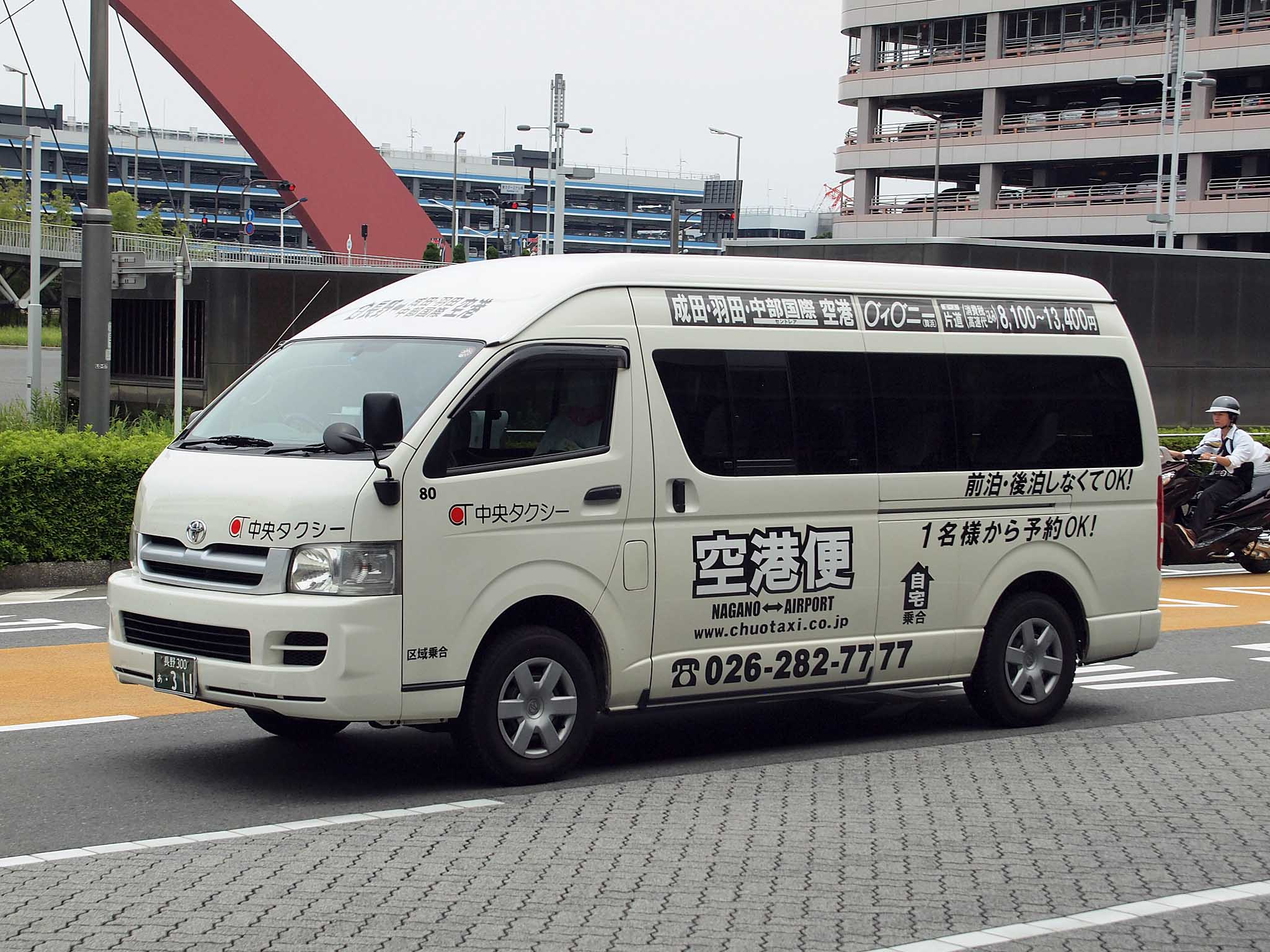 Chuo_Taxi_80_Airport_Shuttle_Hiace_Commuter-Copy